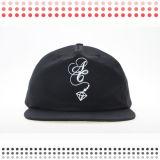花のビルの急な回復の帽子の方法急な回復の帽子