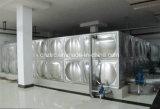 Conteneurs d'acier inoxydable de la qualité ISO9001 pour la mémoire de l'eau
