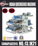 ダブル色フレキソ印刷機/機械( YT -2600 / 21000分の2800 )null