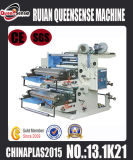 Doppel - Farbe Flexo Drucken-Maschine / Maschinen (YT -2600/2800/21000)