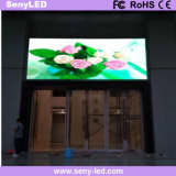 LED 표시를 광고하는 P8 옥외 풀 컬러