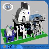 普及したシリーズ及び高品質のペーパー作成機械