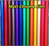 無光沢のクロム氷のフィルム、手段の包むことのためのオレンジ無光沢のクロムビニールのフィルム