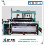 Новый Н тип машина хорошей сетки металла Qulaity сотка (SH-801)