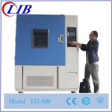 高低の温度の湿気気候上テスト機械