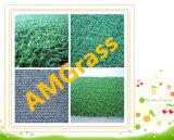 Gardeningのための高品質Artificial Turf