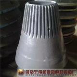 Pièces de rechange de broyeur de HP100 HP200 HP300 HP400 HP500 pour Metso