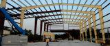 軽い耐久の大きいスパンの倉庫の研修会の農家
