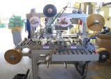 플레스틱 필름 접착 테이프 박판으로 만드는 기계