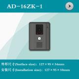 ビデオドアの電話シェル(AD-16ZK-1)