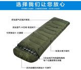 Tático Militar Outdoor Camping Viajar Alpine Quente Inner Eidendown 4 Estações saco de dormir