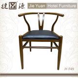 模倣された木製の穀物ウィッシュポーンYの椅子(JY-F49)