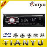 7388IC 4*50Wの1 DINの安い価格の自動手段の自動車可聴周波USB SDエムピー・スリー