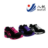 よい人および女性のための価格2016の新しい様式のスポーツの靴