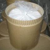 최신 판매 나트륨 carboxymethyl cellulose/CMC 음식 급료