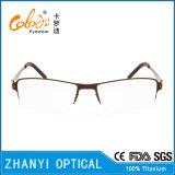 Bêta lunetterie titanique légère (8106)