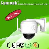 4MP WiFi (IP-DH20)の高リゾリューションの標準ドームIPのカメラ