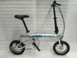 """접히는 자전거: 12 """" Kongjian 의 접히는 자전거, 단 하나 속도"""