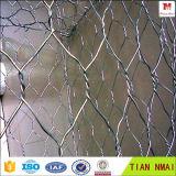 سياج حيوانيّة (شبكة حيوانيّة) يجعل في مصنع محترفة
