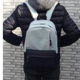 2017の方法新製品の卸売Packbag (1132年)
