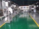 آليّة صاف معدنيّة برميل ماء 5 جالون [فيلّينغ مشن] معمل