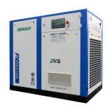Compresor de aire conducido velocidad variable del tornillo