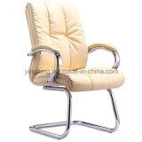 현대 사무실 방문자 PU 의자 (2341)