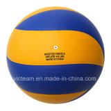 اليابان [بو] جلد كرة الطائرة كرة [ستندرد سز]