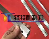 절단 칼을 정지하거나 정지하십시오 커트 잎 (3598)를