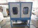Het Mengen van de Vezel van de parel en het Vullen Machine zich met Uitstekende kwaliteit