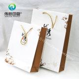 Bekanntgemachter Papierbeutel verwendet für Geschenk-Drucken und das Verpacken der Lebensmittel