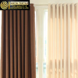 Cortina drapejada simples da máscara das cortinas da tela das cortinas de Brown