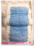 高齢者達のための使い捨て可能な整形パッドのおむつ