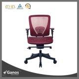 Alluminum Legierungs-rotes Ineinander greifen-bester ergonomischer Stuhl für die rückseitigen Schmerz