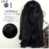 Shearing Leather de Madame noire et fourrure de Fox de type de jupe de fourrure longue