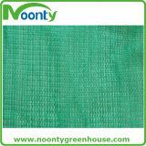 安い緑および黒いHDPEの日曜日の陰のネット