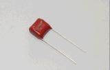 Неиндуктивные пленка полипропилена Cbb13/конденсатор фольги