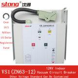 VS1(ZN63) Крытый Высокого Вакуума Напряжения Автоматический Выключатель VD4 12КВ 2000A VCB