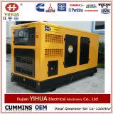 Cummins Dieselの発電機セットによって動力を与えられる50kw