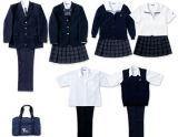Modèle élevé d'uniforme scolaire, polyester 100% d'uniforme scolaire