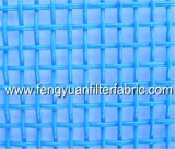 中国100%年のPolyester Plain Weave Conveyor Mesh Belt/Liquid Filter ClothかFilter Fabric