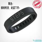 Pedometer와 Bluetooth를 가진 Smartband Wrist