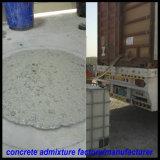 Sccのコンクリートのための50% 55%具体的なAdmixture/PCE Superplasticizerの価格