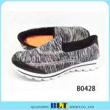 Chaussures de marque de champion d'hommes adaptées aux besoins du client par OEM