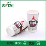 Tazas de café dobles modificadas para requisitos particulares alta calidad del papel de empapelar