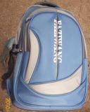 Backpack (1958)