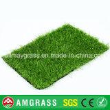 庭のための人工的な草のカーペットそして総合的な草