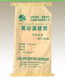 Упаковывая мешок сплетенный бумагой