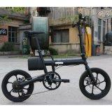 高速7の速度16インチの電気折るバイク