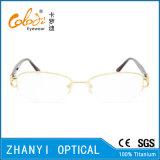 여자 (8210)를 위한 형식 티타늄 Eyewear